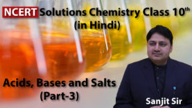 ncert-chemistry-10-class-cbse-solutions-tips-digest-tricks-hindi-video-lessons-acids-bases-salts
